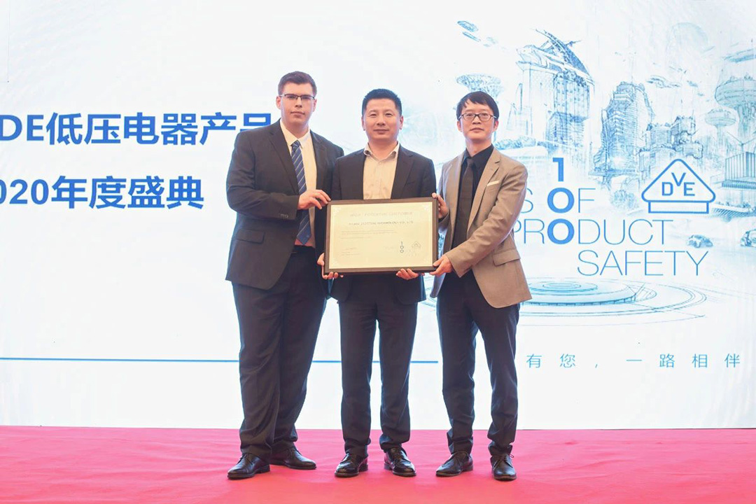 Maxge Electric was honored the Most Potential Customer Award from VDE